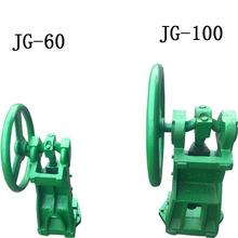 供应手动圆盘冲床JG60/JG-100手动冲压机 手动啤机 曲轴啤机