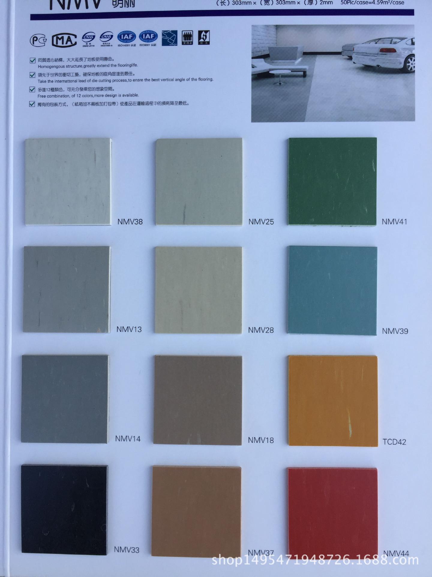 上海直销 日本进口东理明丽科丽PVC商用医院塑胶地板2.0同质透心