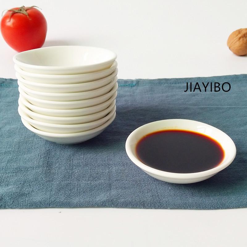 批发创意纯白陶瓷调味碟家用蕃茄酱油芥末蕃碟牛肉羊肉饺子蘸汁碟