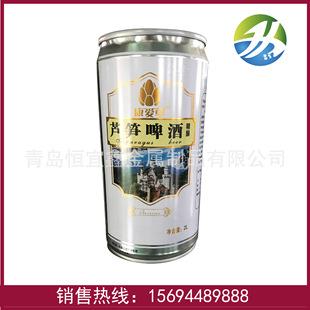 厂家生产白酒铁罐 白酒啤酒易拉罐 马口铁罐生产厂家 量大从优