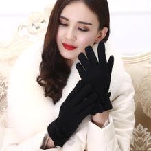 秋冬季淑女蕾丝蝴蝶结女式纯色韩版百搭保暖羊毛分指手套骑车潮新