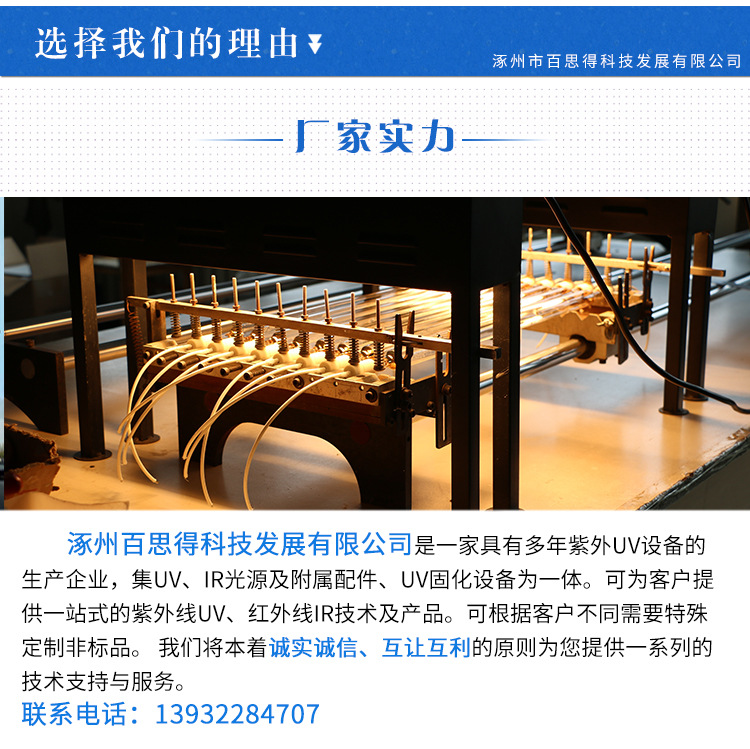 uv立式柔印_UV印刷UV立式柔印不干胶印刷机UV光固化机UV系统加装改造