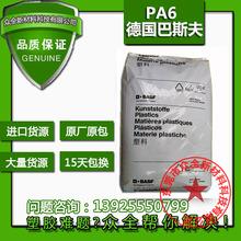 硝基化合物9A2C758-92758718