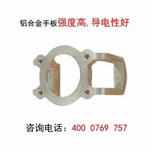 东莞手板厂供应铝合金手板加工