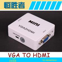 批發MINI VGA轉HDMI高清音頻轉換器 VGA2HDMI vga to hdmi切換器
