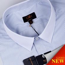 春季男士衬衫长袖修身型男商务休闲白领条纹小领衬衣韩版职业正装
