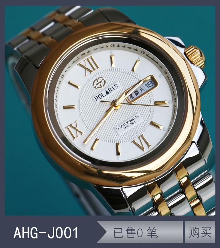 90-ahg-j001厂家供应ETCR4100双钳数字相位表 高精度相位相序钳表 021-54358329