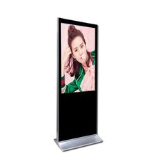 厂家49寸立式落地广告机 可选安卓网络 款式精美高清超薄LED