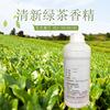 依克塞汀 廠家直銷批發 日化專用手工皂清新綠茶香精 石蠟香精
