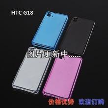 htc-g18手机壳