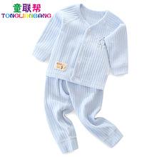 春秋童裝嬰幼兒童套裝新款時尚卡通嬰兒兩件套寶寶保暖內衣套裝