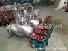 襯氟截止閥J41F46-16法蘭鑄鋼襯氟截止閥 防腐蝕耐酸堿襯氟截止閥