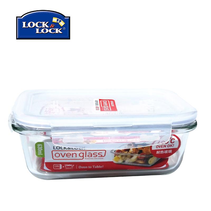 正品乐扣保鲜盒耐热玻璃微波炉烤箱饭盒便当盒玻璃碗LLG428