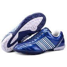 足球鞋品牌直銷男女鞋小童鞋大童鞋可批發訓練鞋皮足地代理代發