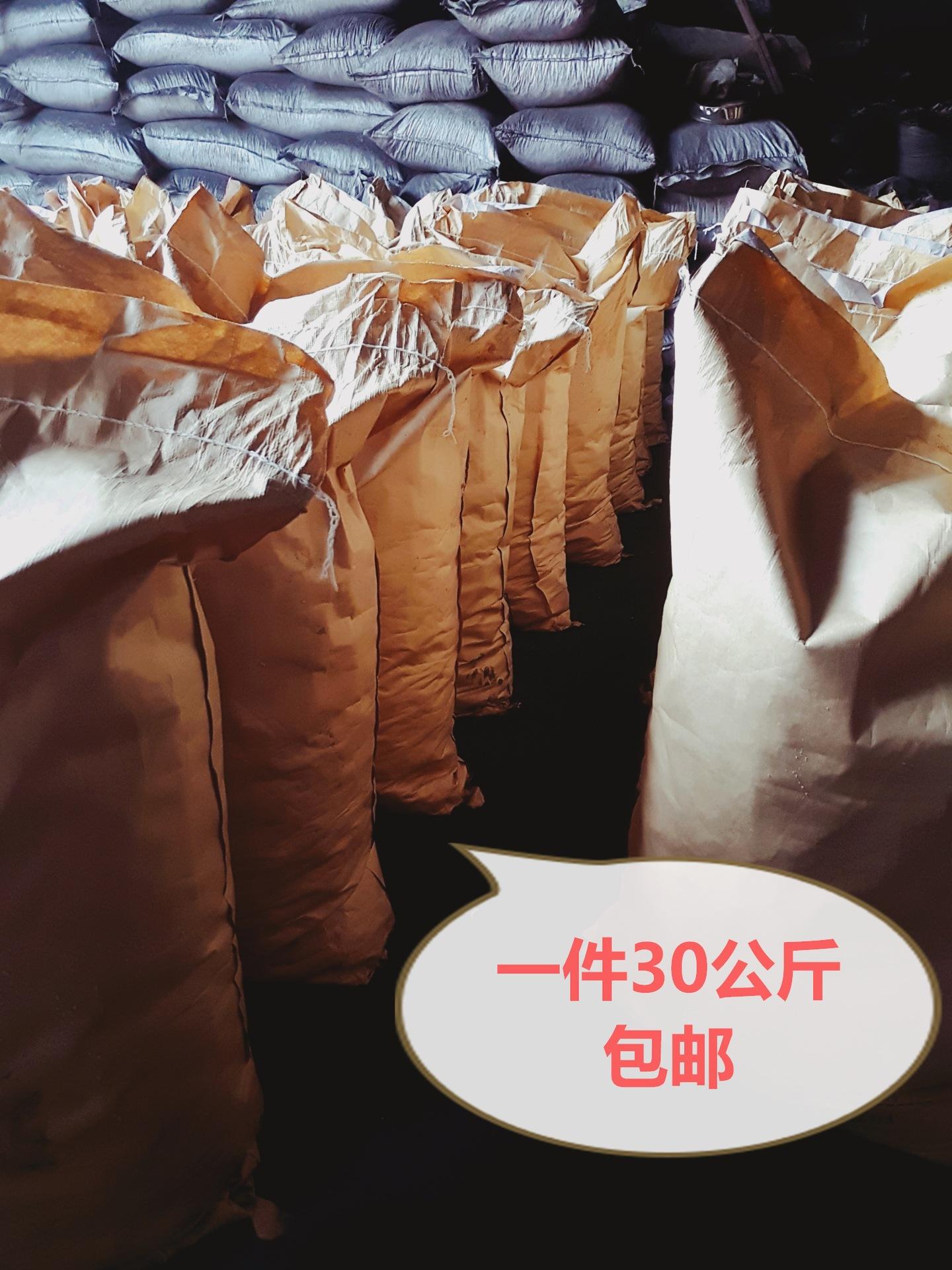 生活取暖山西晋城无烟煤块粉球低硫香炭  25块 38块煅烧无烟煤