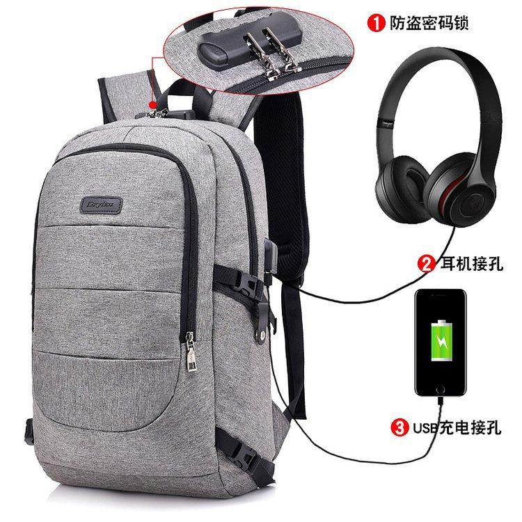 双肩包男韩版休闲背包女简约个性学生书包usb旅行大容量电脑包