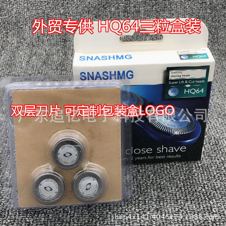 SNASHMG HQ64<font color=red>刀</font>头适配于<font color=red>飞利浦</font><font color=red>电动</font><font color=red>剃须</font><font color=red>刀</font>PT725 720 HQ6070<font color=red>刀</font>片网