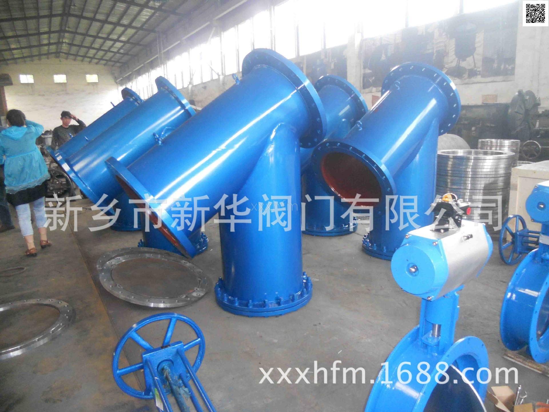 ���,yb�9�yh�y�_专业定做y型过滤器 大口径高效钢制滤水器 污水管道除污器