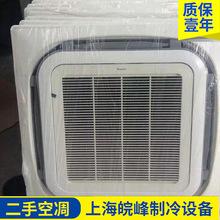 【批发】二手挂机 大金吸顶家用商用空调直流变频1.5匹安装回收