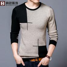 2019冬季青年新款时尚针织衫 条纹圆领套头加厚毛衣保暖羊绒衫