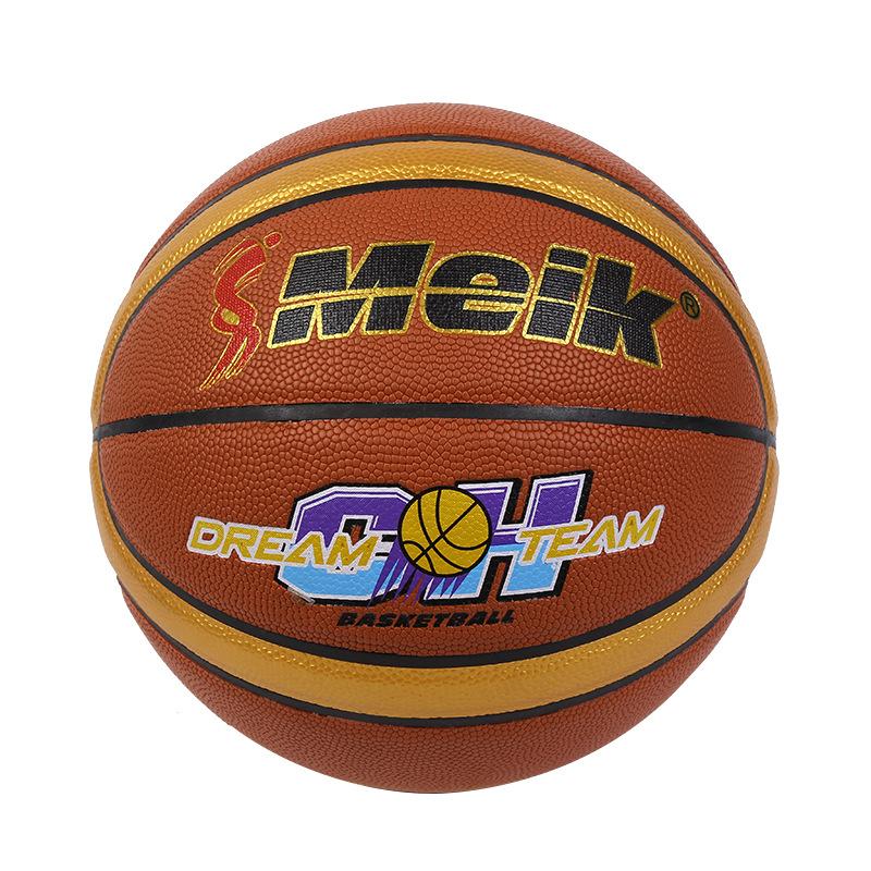 新款7号训练pu弹力篮球 吸湿花式比赛篮球 学校俱乐部体育用品
