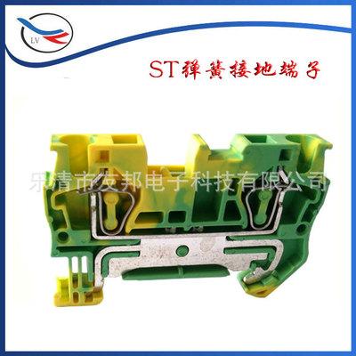 友邦yj5-4jd 4平方黄绿接线端子 st-4pe弹簧接地端子排