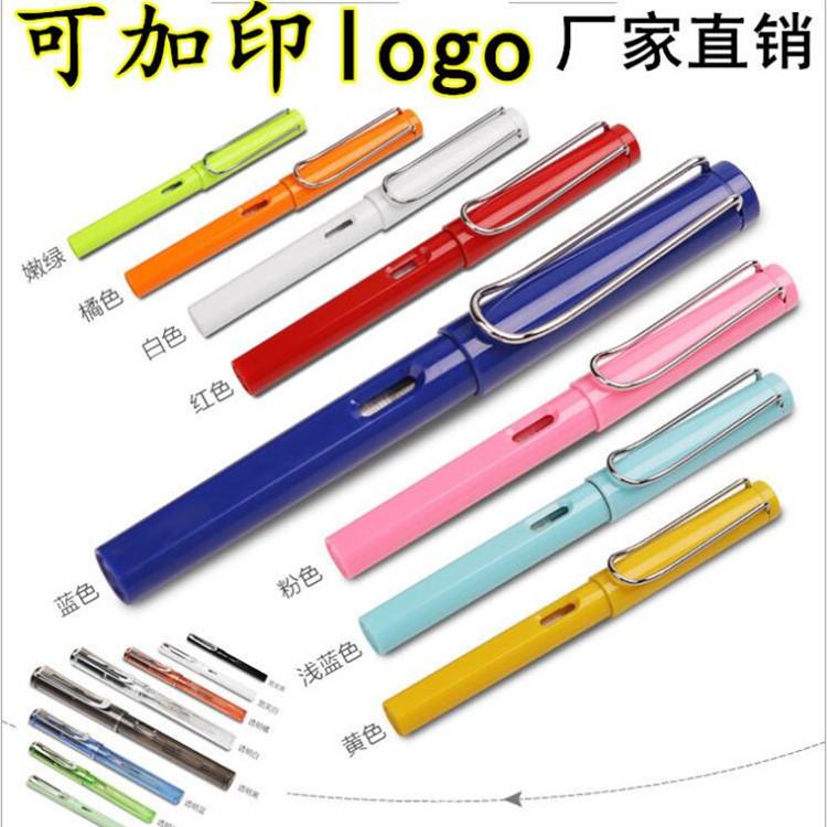 厂家直销正姿彩色学生钢笔 书法练字 公司礼品定制LOGO可用墨囊