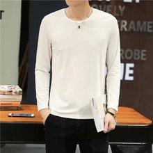 韓版男士長袖T恤男打底衫純色圓領純白色體恤修身秋衣上衣服批發