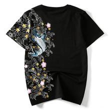 夏季日系潮牌中國風鯉魚民族風刺繡個性寬松大碼短袖t恤衫男純棉