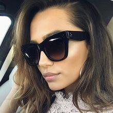 2017新款欧美潮流大框太阳镜 复古米丁个性墨镜 时尚百度眼镜9768