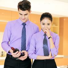 职业装男女棉衬衫同款高档商务正装时尚修身工作服大码定制LOGO