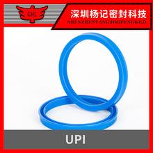 厂家批发通用油封UPI型密封圈 活塞密封件防尘O型圈 橡胶圈批发
