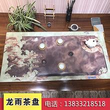 紫袍玉带茶盘 大尺寸形状独特茶室茶盘 厂家直销