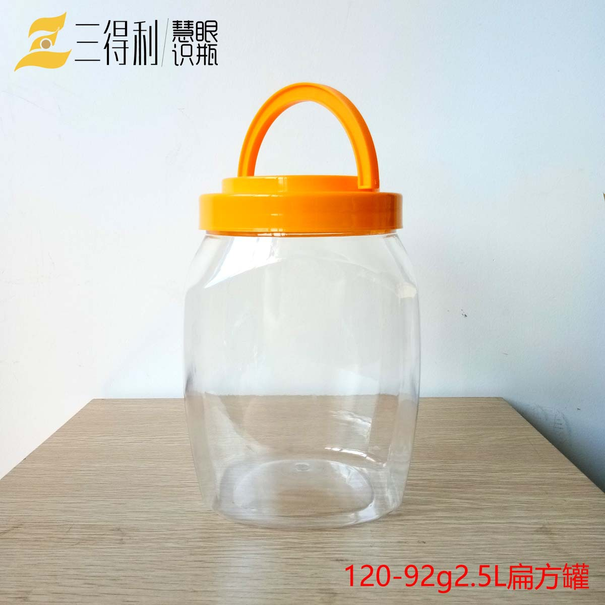 2.5L<font color=red>透明</font>麦片<font color=red>罐</font> 7斤塑料蜂蜜瓶 <font color=red>糖果</font>燕麦片食品储物<font color=red>罐</font>塑料提手<font color=red>罐</font>