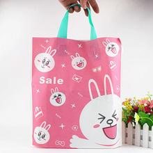 包?#24066;?#27454;可爱童装袋子塑料袋服装袋手提袋礼品袋精品袋鞋盒包装袋