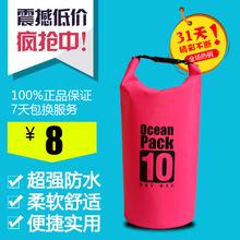现货PVC夹网防水包 工厂批发防水桶包 户外防水包 防水桶漂流包