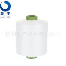 涤纶低弹丝 熔体纺 DTY 100D/48F 大有光 本白 无网