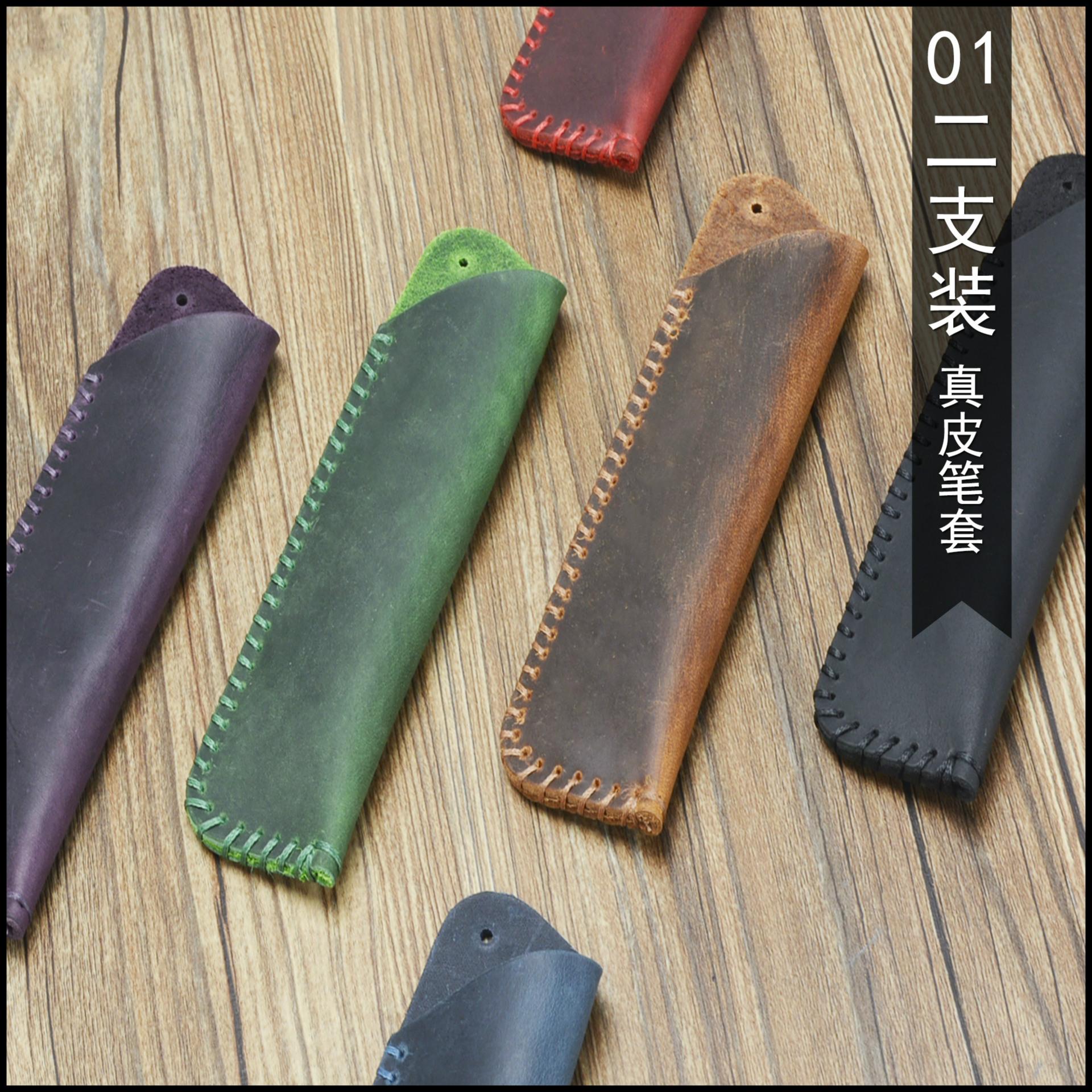 真皮笔套真皮笔袋个性复古纯手工头层牛皮笔套创意保护套可定制-