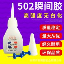 塑料托盘49BAF0D-497467