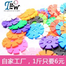 厂家直销数字字母雪花片积木塑料儿童拼装益智玩具中大号散装批发