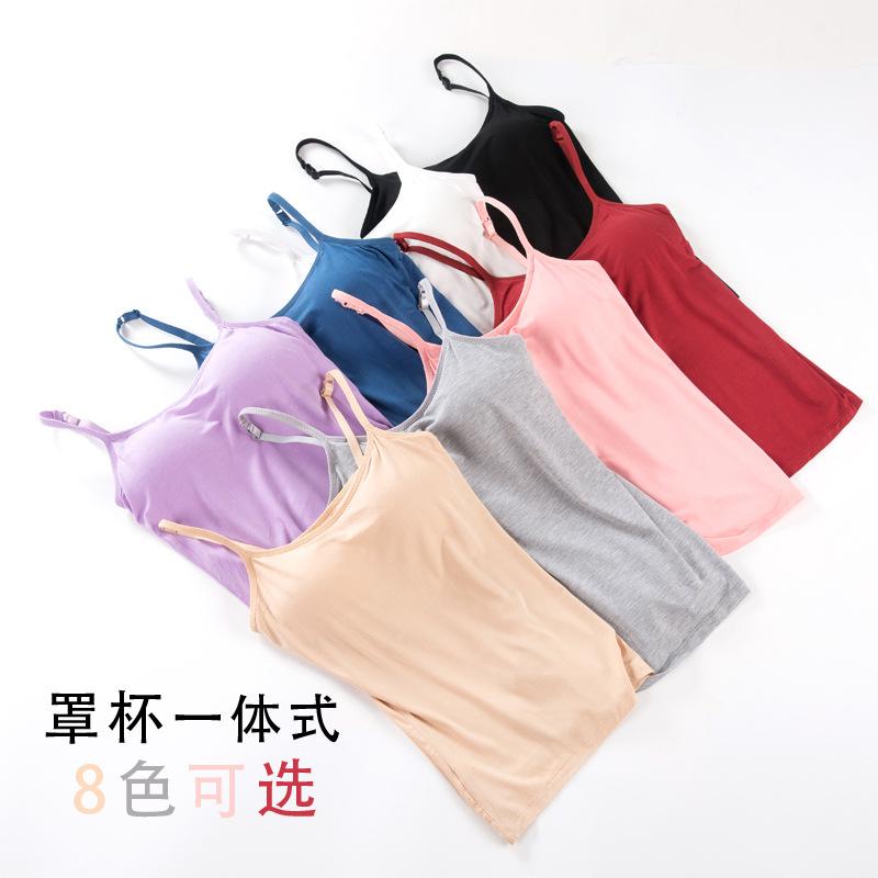 莫代尔女无钢圈带胸垫一体式吊带背心升级版瑜伽打底衫内衣厂家批