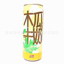 台湾进口水果味饮品红牌木瓜牛奶饮料480ml*24瓶/箱 批发