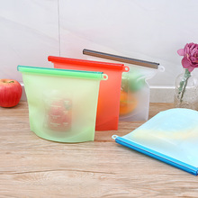 A2535 硅胶保鲜袋真空密封袋食品收纳袋冰箱食物1000ML