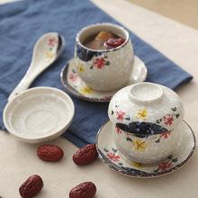 日韩陶瓷餐具药膳补品炖盅甜品盅隔水蒸燕窝带盖蒸蛋茶杯茶碗专用