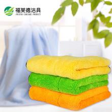 加厚家用清洁毛巾45*38吸水珊瑚绒双面双色车用洗车超细纤维