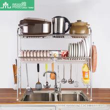 厨房置物架三层碗架刀架碗柜收纳盒用品餐具砧板碗筷碗碟架沥水架