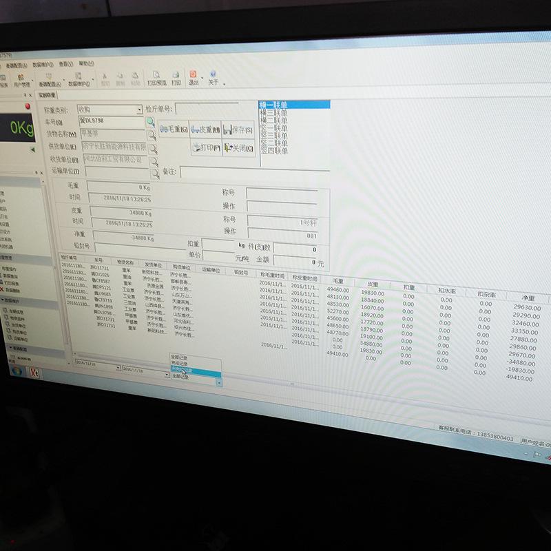 供应地磅微机管理系统 精准高 性能好 地磅称重管理系统¥