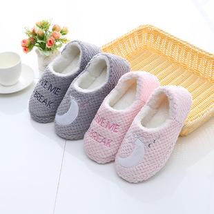 孕妇月子鞋棉拖鞋春秋冬季新款包跟家居室内拖鞋防滑软底轻便无声
