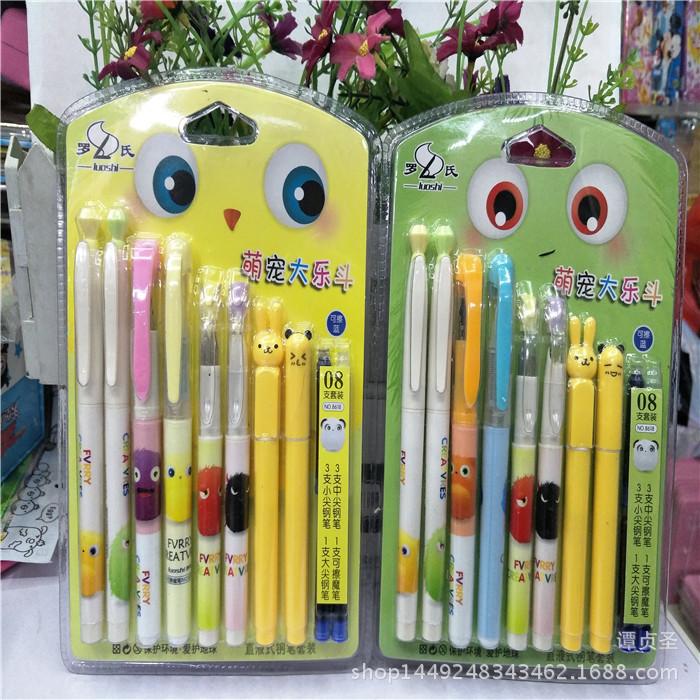 超值罗氏8618萌宠大乐斗直液式可换墨囊钢笔套装8支笔4支囊可擦蓝