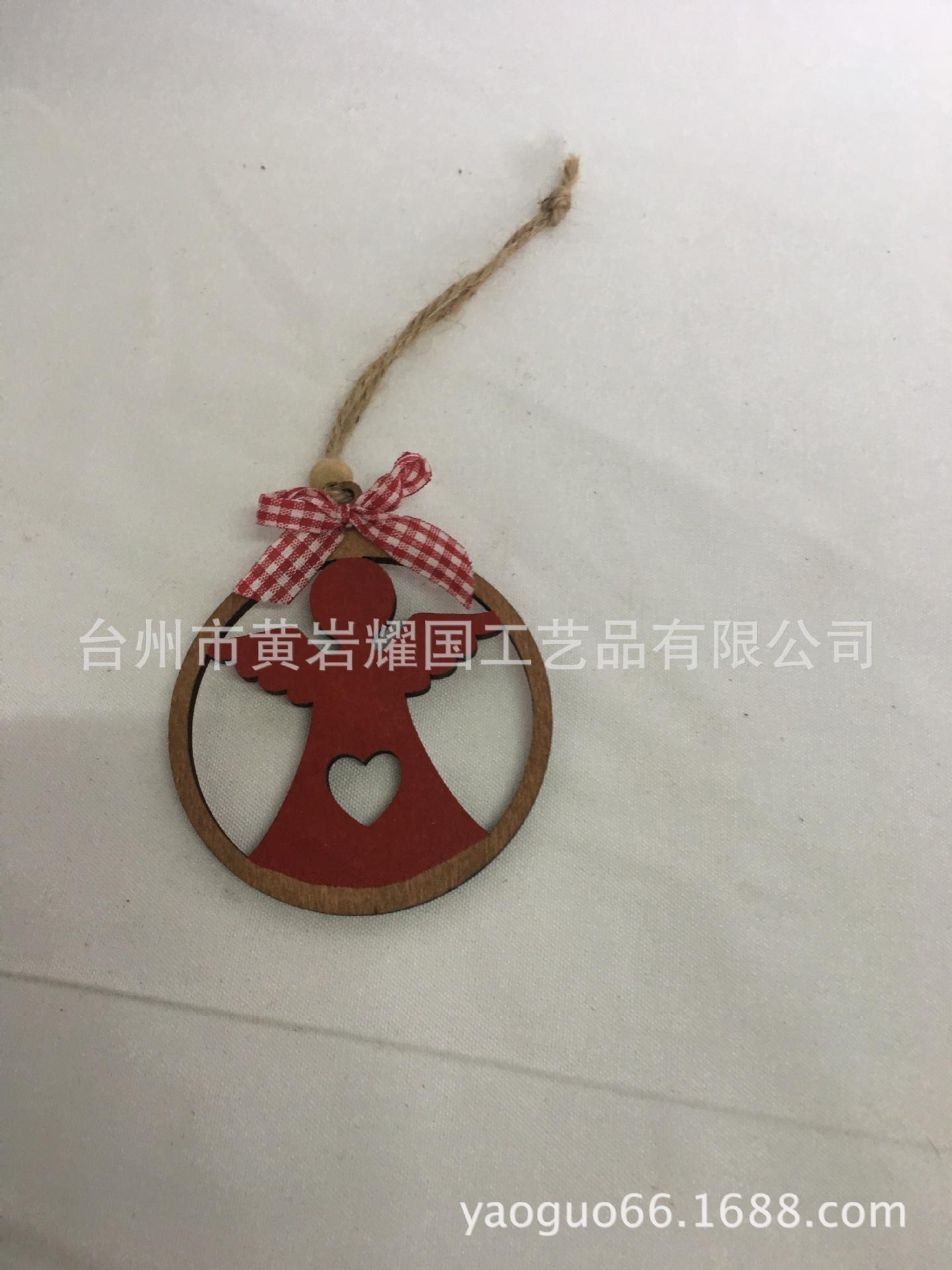 木制工艺品圆形圣诞挂件装饰品挂件